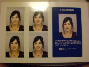 taken for alien registration purposes at an i.d. photobooth on the street