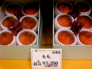 for $50 those must be some pretty oishiiiiii peaches