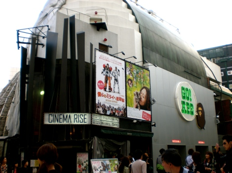 cool buildings, shibuya