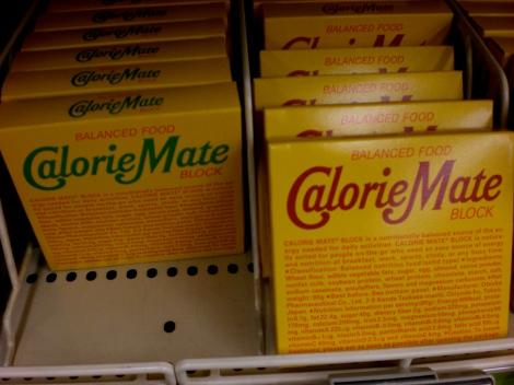 hmm i wonder what it looks like...very secretive packaging