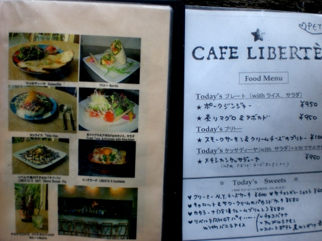 It even has a cafe! That serves real-looking quesadillas!!! I have to try it.