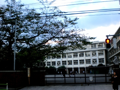 I think this is the junior high school