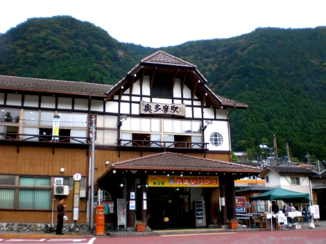 奥多摩駅 Okutama Station - built in the 1940s