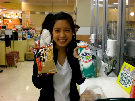 my thai friend supasana (or, L. Ploy or just AL) with her kinako and extra calcium drinking yogurt