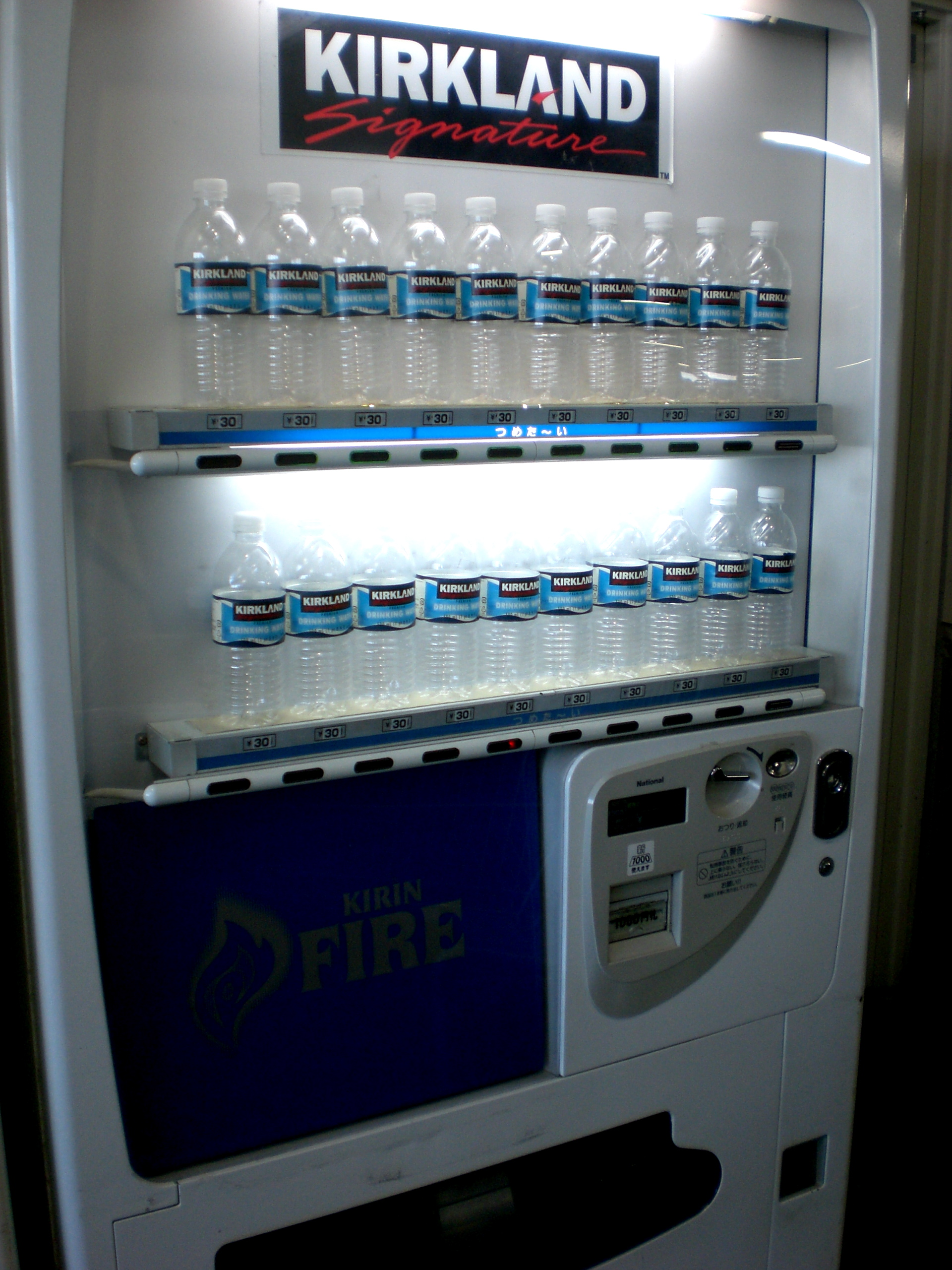 Costco Japan: Kirkland Signature water bottle vending machine.