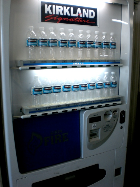 first time to see a bottled-water only vending machine in Japan