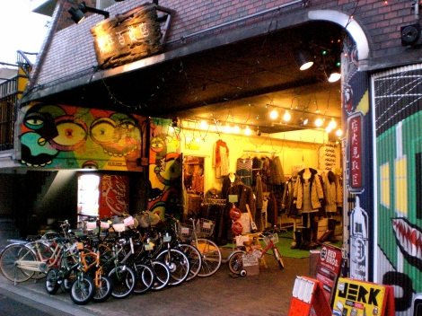 "this ""garage"" was full of cool little shops - portland saturday market/seattle street fair kind of stuff"