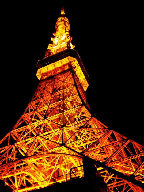 the tokyo tower. its about 5 minutes from campus.