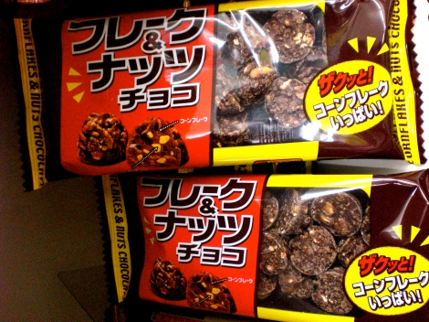 furehku & nattsu choco - flake & nuts chocolate