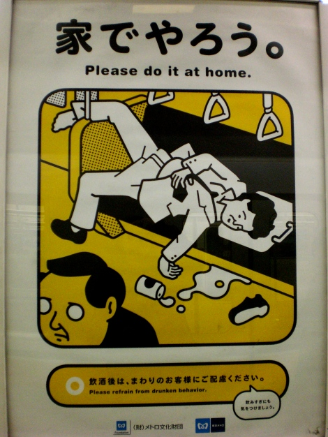 Saw this on one of the Asakusa subway line stops the other day