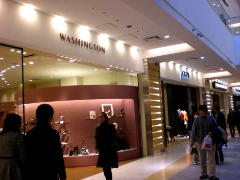 a shoe store named washington. and jcrew.
