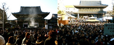 It was so crowded they had to heard us through like cattle! ... get it? year of the cow? anyone?