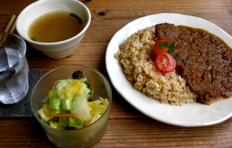 miso soup, salad & brown rice with curry
