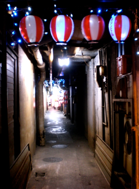 Right near the izakaya where I lost my small battle with shochu, which I am still recovering from today.