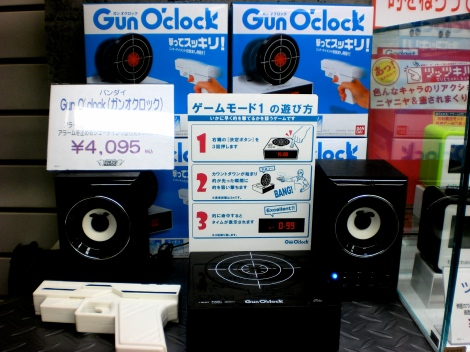 An alarm clock that requires you to hit the bullseye with a shot of the gun in order to shut it off in the morning.