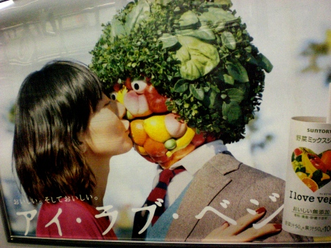 """I love Veggie."" This made me laugh for a good 5 minutes on the train last night."