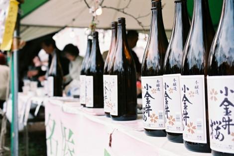 O-sake.