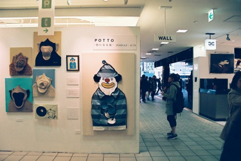 This is inside LAFORET, a fashion/art museum and shopping area. There is really cool stuff here but its spendy.