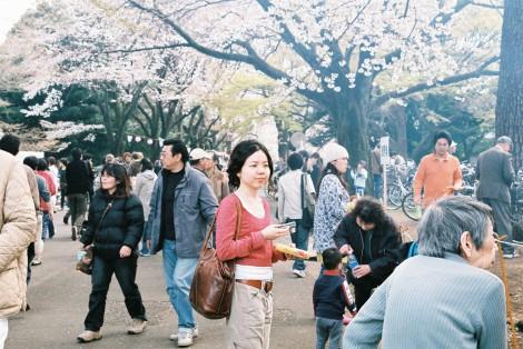 Ryoko waiting for us.