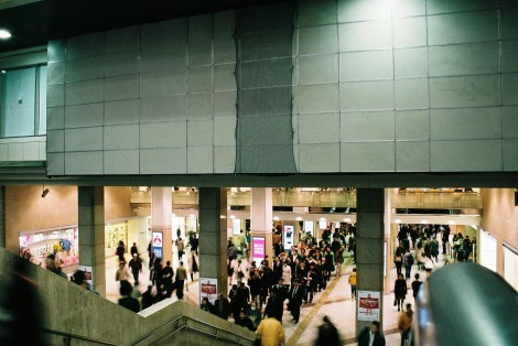 Kawasaki Station. L. Ploy took this.