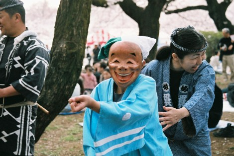 They took it out among the picnicers. I think that was actually a young girl behind that mask.