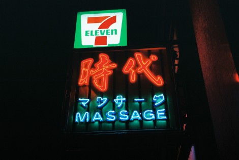 Didn't know 7eleven offered such services.. : P