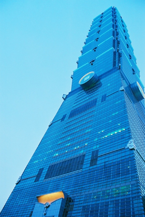 Taipei 101 - The tallest building in the world (for a little while longer at least).