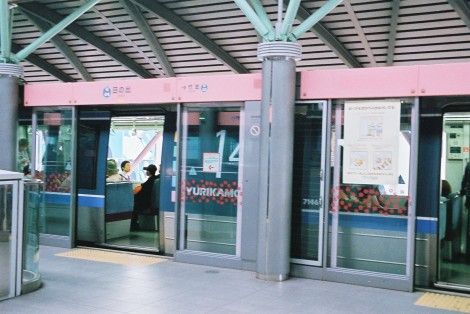 One of the Yurikamome line platforms