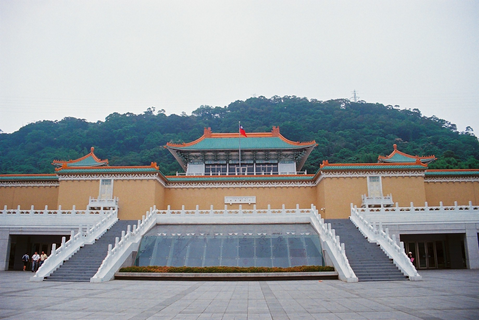 Taiwan: The National Palace Museum & The Grand Hotel (film ...