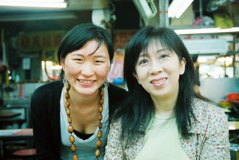 Yuko and her mom's friend's sister Stephanie, who might be the most hospitable person I've ever met.