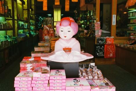 An omiyage (souvenir) shop