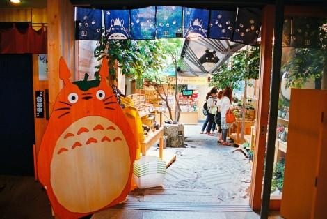 A Studio Ghibli store