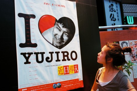 Who is Yujiro?