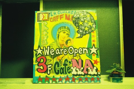 Goodbye Cafe-Na, my cool new discovery in Harajuku!