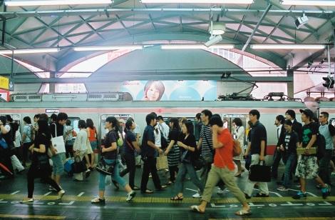 Shibuya Station, Toyoko Line