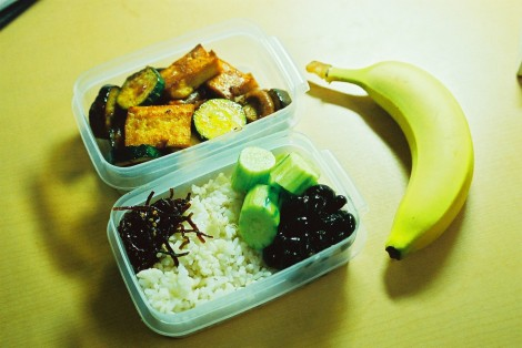 Bento I made the other day.