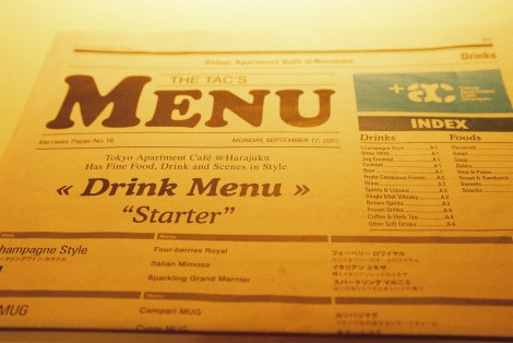 (look at the creativity of this cafe - its a newspaper!)