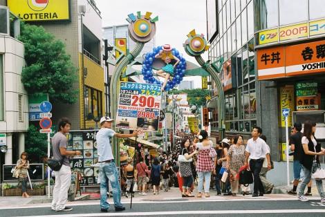 Goodbye Takeshita-street!