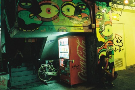 """This place is called the """"Garage"""" and its covered in murals and full of little used clothing and handmade shops."""